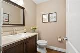 117 Carriage Square Drive - Photo 15