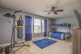 1402 Colonial Drive - Photo 18