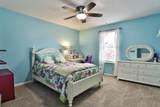 936 Hanna Valley Estates Drive - Photo 27
