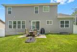 1225 John Ryan Lane - Photo 4