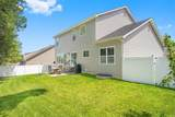 1225 John Ryan Lane - Photo 5