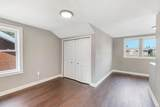 5910 Kingshighway - Photo 18