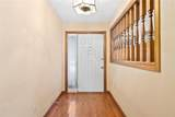 1014 Heatherwood - Photo 4