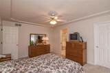 7085 Stallion Dr. - Photo 20
