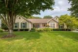 5772 Westchester Farm Drive - Photo 49