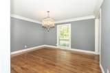 14120 Conway Road - Photo 17