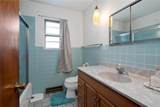 304 Schuetz Street - Photo 15