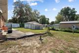 304 Schuetz Street - Photo 23