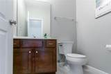 105 Kendl Court - Photo 16