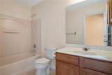 314 Bayberry - Photo 34