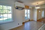 1203 Brown Street - Photo 12