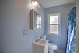 1203 Brown Street - Photo 16
