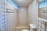 1203 Brown Street - Photo 30