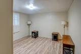 1015 Hollywood Heights Road - Photo 14