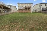 639 Fox Hill Estates Drive - Photo 59