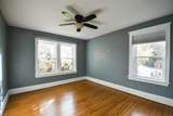 6341 Southwood Avenue - Photo 7