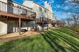 1710 Ridgeview Circle Drive - Photo 34