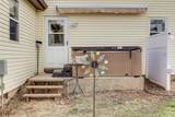 4573 Dulin Creek - Photo 46