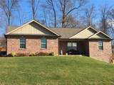 2578 Copperfield Ct. - Photo 1