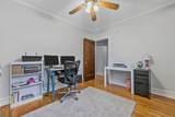 3600 Lawn Avenue - Photo 25