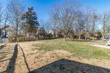 6219 Treeridge Trail - Photo 26