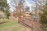 3302 Lincoln Street - Photo 28