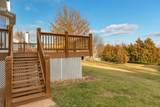 1140 Ivy Point Drive - Photo 11