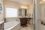 267 Meadowbrook Country Club - Photo 35