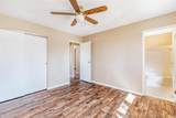 11876 Wexford Place Drive - Photo 16