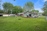 9824 Old Lincoln Trail - Photo 4