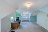 4360 Seibert Avenue - Photo 10