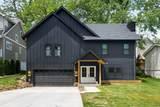 539 Hickory Hollow - Photo 1
