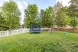 33 Heatherwood Court - Photo 45