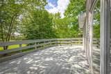 1525 Northbrook Road - Photo 38