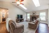 1430 Remington Oaks Terr - Photo 5