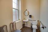 128 Central Street - Photo 9