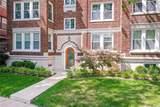 6253 Rosebury Avenue - Photo 1
