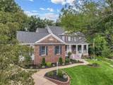 5 Forest Park Circle - Photo 2