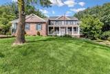 5 Forest Park Circle - Photo 4