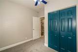 9435 Holtwood Road - Photo 20