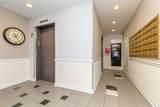 5330 Pershing Avenue - Photo 3