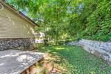 1240 Deer Ridge Drive - Photo 35