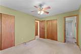 109 Forest Hills Drive - Photo 14