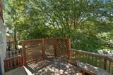 147 Cascade Terrace Drive - Photo 25