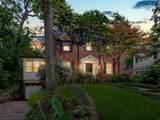 8141 Stanford Avenue - Photo 4