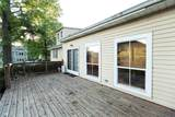 12 Dwyer Place - Photo 20
