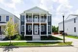 3617 Starkville Street - Photo 3