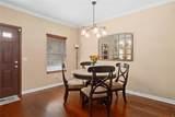 4645 Newport Avenue - Photo 7