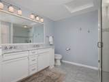 95 Lake Forest Drive - Photo 23