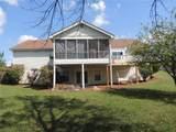 1323 Magnolia Manor - Photo 5
